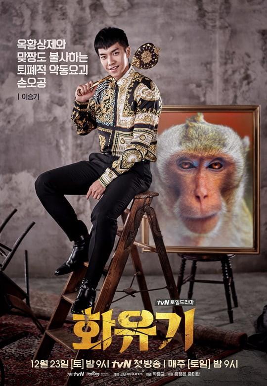 """Vì sao """"Ngộ Không"""" Lee Seung Gi lại là người yêu lý tưởng trong mắt chị em? - Ảnh 2."""