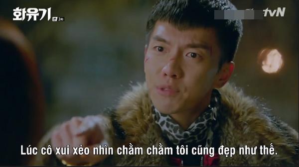 """Vì sao """"Ngộ Không"""" Lee Seung Gi lại là người yêu lý tưởng trong mắt chị em? - Ảnh 5."""