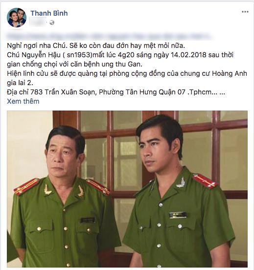 Nghệ sĩ Việt bàng hoàng, đau xót trước sự ra đi của diễn viên Nguyễn Hậu - ảnh 5
