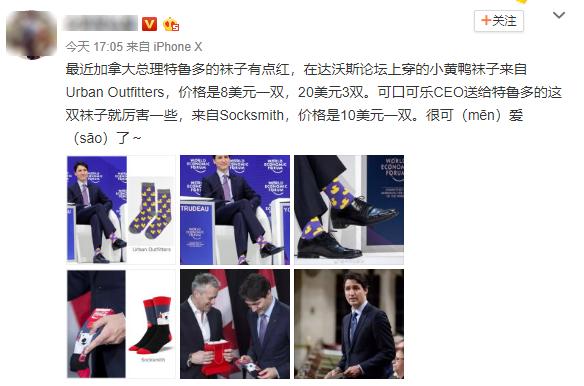 """Chẳng phải trang phục, giờ đây những đôi tất của Thủ tướng Canada mới là thứ người ta muốn """"bóc giá"""" - Ảnh 4."""