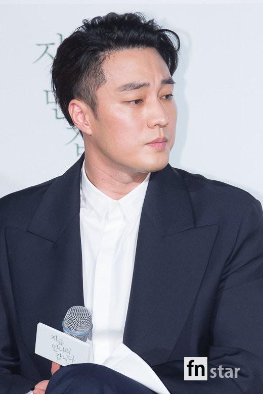 Sự kiện hiếm hoi quy tụ cả 2 tường thành nhan sắc xứ Hàn: Đại mỹ nhân gặp nam thần của mọi thế hệ So Ji Sub - Ảnh 20.
