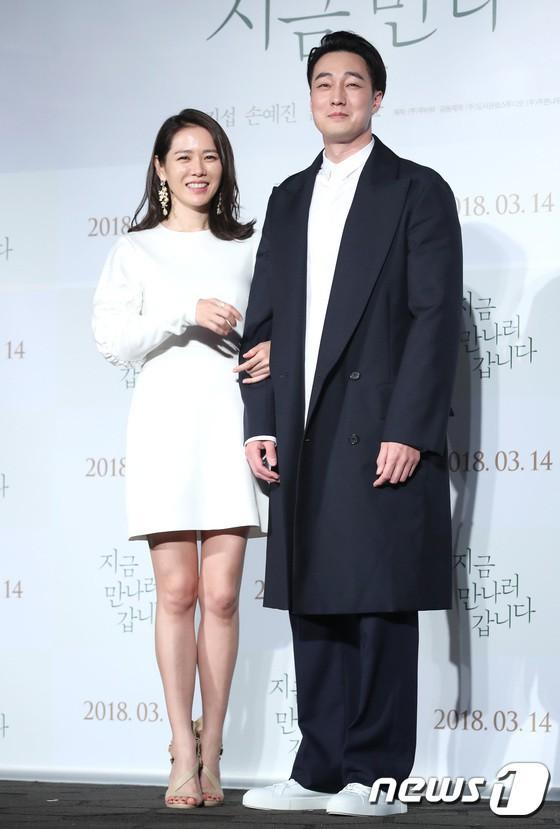 Sự kiện hiếm hoi quy tụ cả 2 tường thành nhan sắc xứ Hàn: Đại mỹ nhân gặp nam thần của mọi thế hệ So Ji Sub - Ảnh 26.