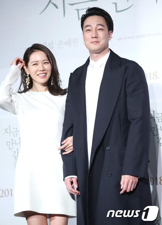 Sự kiện hiếm hoi quy tụ cả 2 tường thành nhan sắc xứ Hàn: Đại mỹ nhân gặp nam thần của mọi thế hệ So Ji Sub - Ảnh 27.