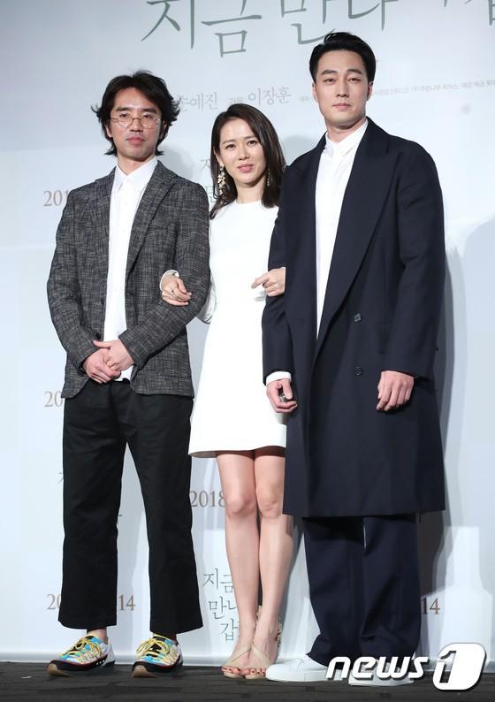Sự kiện hiếm hoi quy tụ cả 2 tường thành nhan sắc xứ Hàn: Đại mỹ nhân gặp nam thần của mọi thế hệ So Ji Sub - Ảnh 28.
