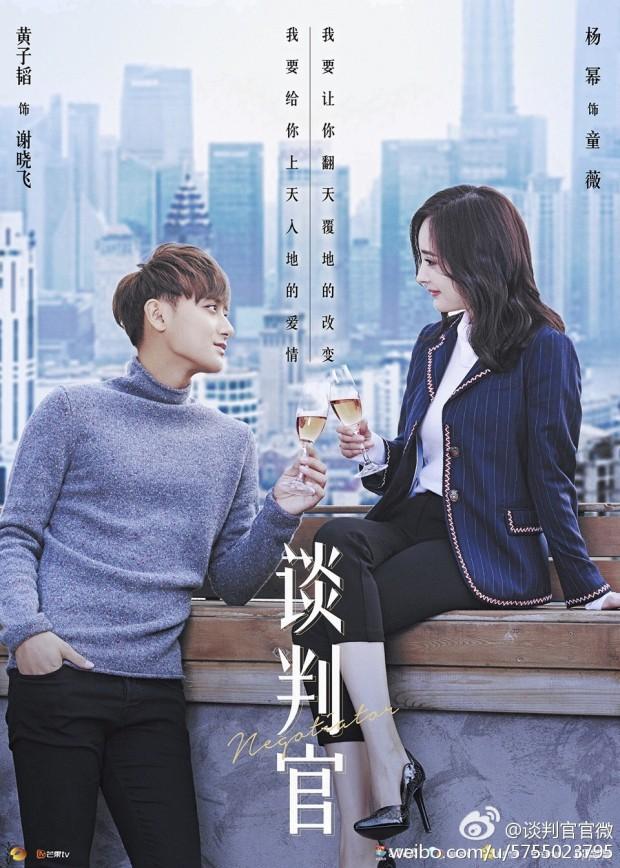 Phim thì xịt nhưng style của Dương Mịch trong Người đàm phán lại được fan thích mê - Ảnh 7.