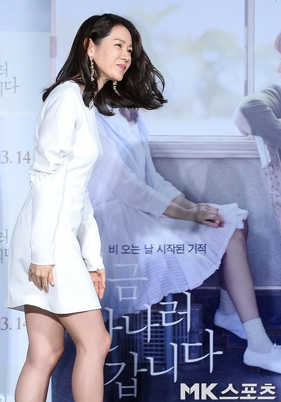 Sự kiện hiếm hoi quy tụ cả 2 tường thành nhan sắc xứ Hàn: Đại mỹ nhân gặp nam thần của mọi thế hệ So Ji Sub - Ảnh 8.