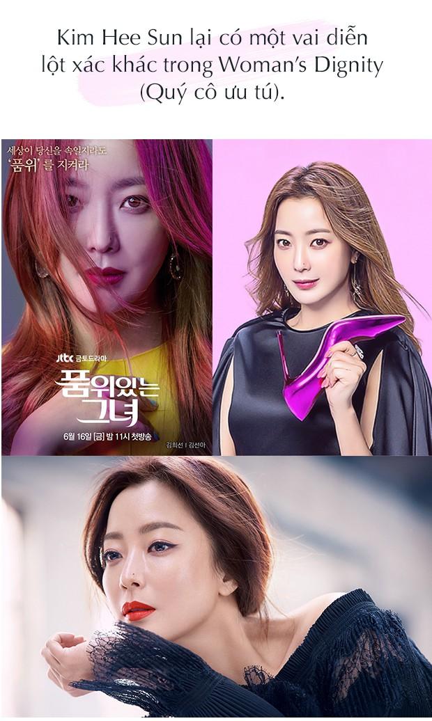 """""""Nàng Dae Jang Geum"""" Lee Young Ae: Lận đận hành trình tìm lại chiếc vương miện đã mất - Ảnh 7."""