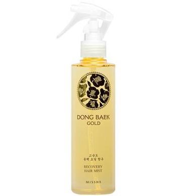 Nếu vừa uốn nhuộm tóc để đón Tết, bạn hãy tậu ngay 1 trong 6 chai xả khô ngon-bổ-rẻ này để duy trì tóc bóng khỏe - Ảnh 4.