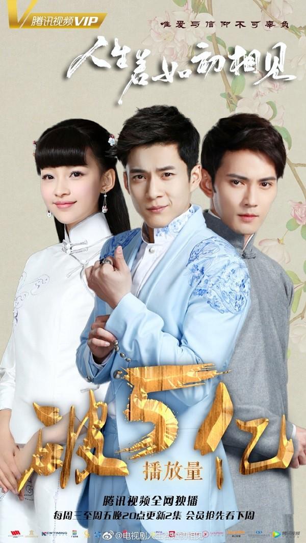 Nhân sinh bị yêu cầu dừng phát sóng, nam chính Hàn Đông Quân cực bảnh bao trong phim mới - Ảnh 1.