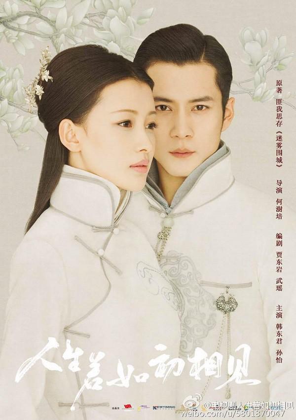 Nhân sinh bị yêu cầu dừng phát sóng, nam chính Hàn Đông Quân cực bảnh bao trong phim mới - Ảnh 3.