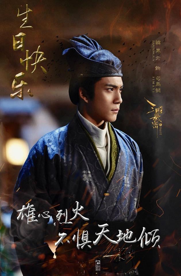 Nhân sinh bị yêu cầu dừng phát sóng, nam chính Hàn Đông Quân cực bảnh bao trong phim mới - Ảnh 5.