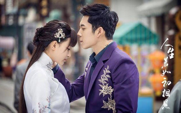 Nhân sinh bị yêu cầu dừng phát sóng, nam chính Hàn Đông Quân cực bảnh bao trong phim mới - Ảnh 2.
