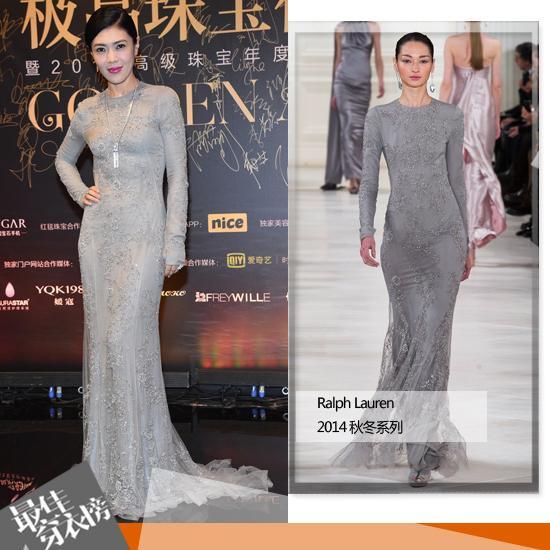 Ngắm phong cách của Tô Mang - người đàn bà U50 quyền lực trong giới thời trang Cbiz - Ảnh 14.