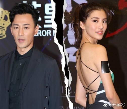 Sau bao lần giằng co, Lâm Phong chính thức thừa nhận đã chia tay bạn gái 9x - Ảnh 1.