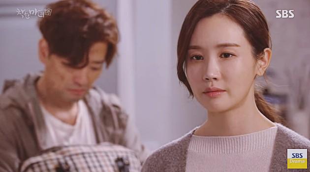 Lee Da Hae bắt được chồng ngoại tình tại trận, thế nhưng cách giải quyết của cô lại khiến khán giả ngán ngẩm - Ảnh 5.