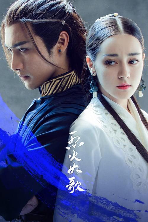 Dàn diễn viên Liệt Hỏa Như Ca: Nhiệt Ba nhan sắc đỉnh cao, Châu Du Dân vướng scandal tình ái - Ảnh 29.