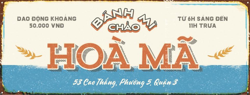 """5 tiệm bánh mì ngon trứ danh, chỉ nhắc tên đã """"nghe"""" vị Sài Gòn - Ảnh 7."""
