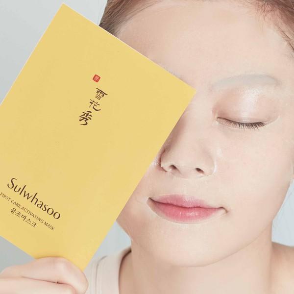 Bí quyết để có làn da căng mịn, bóng sáng của quý cô xứ Hàn chính là đây - Ảnh 11.