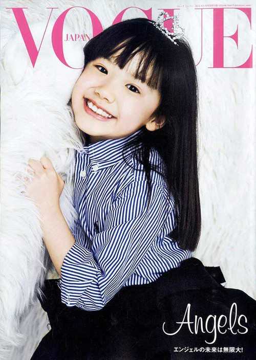 Mana-chan, cô bé đang gây sốt với clip quên người yêu cũ đi vì vẫn còn 3 tỷ đàn ông trên thế giới là ai? - Ảnh 14.