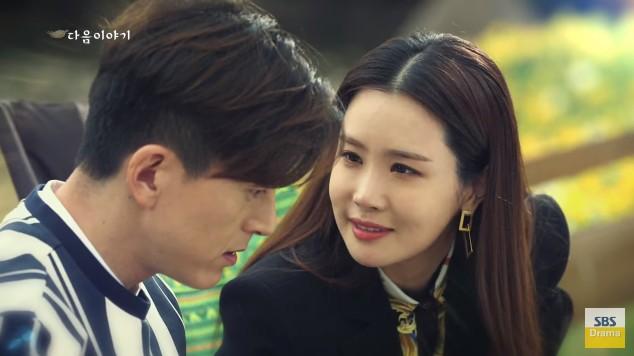 Lee Da Hae phiên bản ác đã chính thức quay lại khiến khán giả muốn tắt TV - Ảnh 3.