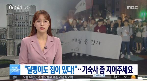 Đeo kính khi dẫn chương trình, nữ MC Hàn Quốc được netizen ngợi khen khi đi ngược chuẩn mực vẻ đẹp - Ảnh 4.