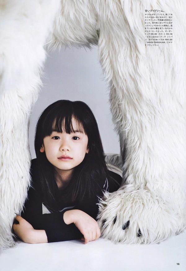 Mana-chan, cô bé đang gây sốt với clip quên người yêu cũ đi vì vẫn còn 3 tỷ đàn ông trên thế giới là ai? - Ảnh 15.