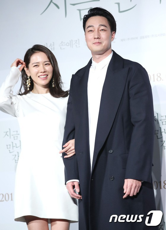 Báo Hàn tiết lộ sắp có một cặp đôi mới được khui, netizen gọi tên Son Ye Jin, Jung Hae In và So Ji Sub - Ảnh 5.