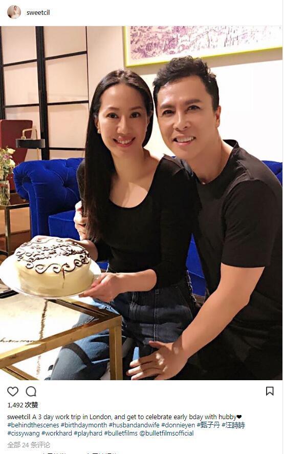 Tài tử Diệp Vấn Chân Tử Đan tổ chức tiệc sinh nhật lãng mạn cho vợ Hoa hậu - Ảnh 1.
