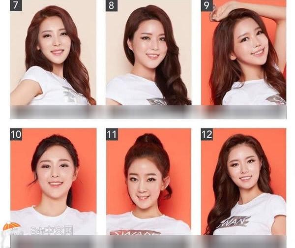 Sao Hàn bị tố dao kéo cùng lò: Diễn viên giống hệt Hoa hậu, nhưng nhóm gây sốc nhất lại lên đến tận 34 người - Ảnh 18.