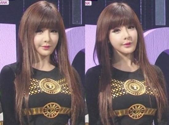 Mải miết chỉnh sửa nhan sắc, hiện tại nữ hoàng mặt nhựa Park Bom trông ra sao - Ảnh 9.