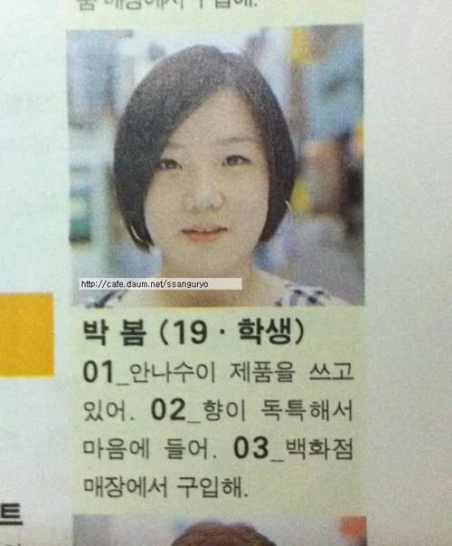 Mải miết chỉnh sửa nhan sắc, hiện tại nữ hoàng mặt nhựa Park Bom trông ra sao - Ảnh 1.