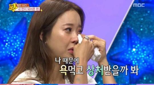 Những vụ bê bối gây chấn động nhất lịch sử showbiz Hàn: Đường dây mại dâm, xâm hại tình dục bị bóc trần - Ảnh 4.