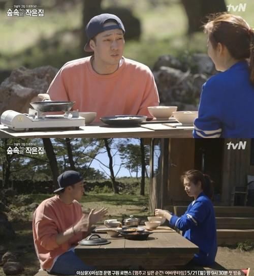 Park Shin Hye cuống cuồng khi So Ji Sub bất ngờ ghé thăm nhà - Ảnh 9.