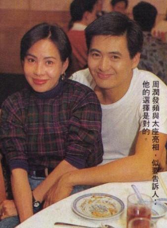 Chùm ảnh quý hiếm của dàn sao TVB: Thanh xuân rực rỡ của thế hệ 7X, 8X bỗng chốc thu nhỏ lại chỉ bằng những bức ảnh cũ, đã sờn màu - ảnh 21