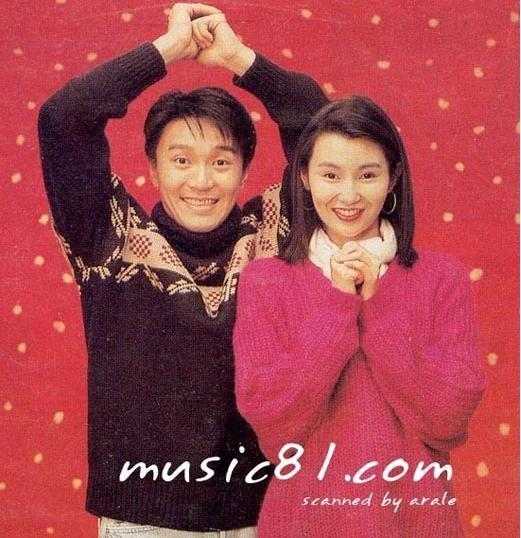 Chùm ảnh quý hiếm của dàn sao TVB: Thanh xuân rực rỡ của thế hệ 7X, 8X bỗng chốc thu nhỏ lại chỉ bằng những bức ảnh cũ, đã sờn màu - ảnh 5