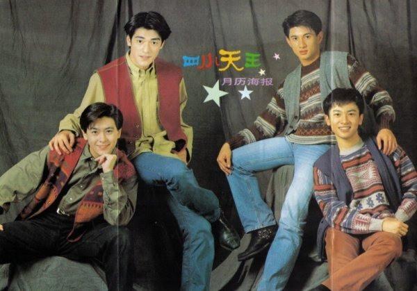 Chùm ảnh quý hiếm của dàn sao TVB: Thanh xuân rực rỡ của thế hệ 7X, 8X bỗng chốc thu nhỏ lại chỉ bằng những bức ảnh cũ, đã sờn màu - ảnh 9