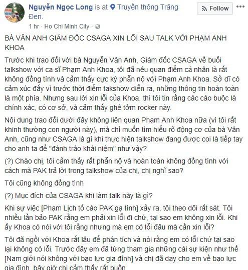 Giám đốc CSAGA xin lỗi sau talkshow xin lỗi gây bão với Phạm Anh Khoa - Ảnh 2.