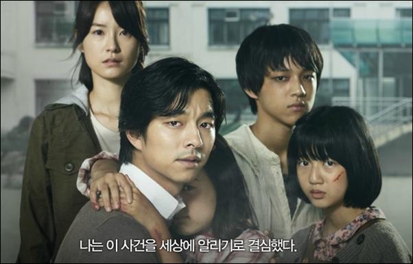 Vụ án ấu dâm bị quên lãng tại Hàn Quốc: Một bộ phim điện ảnh và 50 nghìn chữ ký để kêu gọi xét xử lại - Ảnh 5.