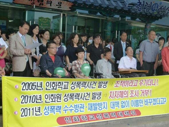 Vụ án ấu dâm bị quên lãng tại Hàn Quốc: Một bộ phim điện ảnh và 50 nghìn chữ ký để kêu gọi xét xử lại - Ảnh 6.