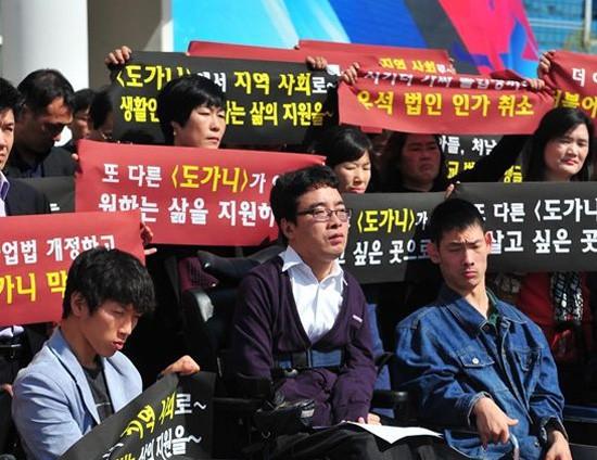 Vụ án ấu dâm bị quên lãng tại Hàn Quốc: Một bộ phim điện ảnh và 50 nghìn chữ ký để kêu gọi xét xử lại - Ảnh 7.