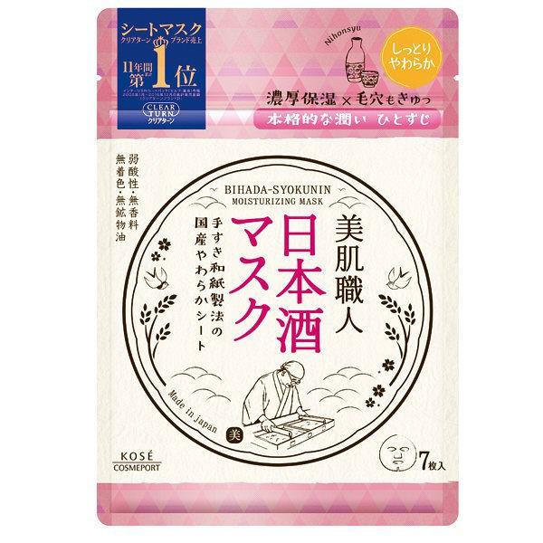6 mặt nạ từ men rượu sake cực tốt mà lại rẻ hơn SK-II rất nhiều, trong đó có một loại Phạm Băng Băng mê mẩn - Ảnh 9.