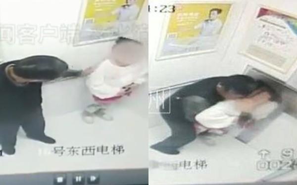 Trung Quốc:  Ông lão 80 tuổi dâm ô bé gái trong thang máy gây phẫn nộ - Ảnh 2.