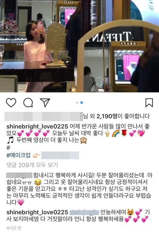 Chuyện thật như đùa: Vừa tuyên bố chia tay, bạn gái giàu có của Park Yoochun lại phủ nhận - Ảnh 2.