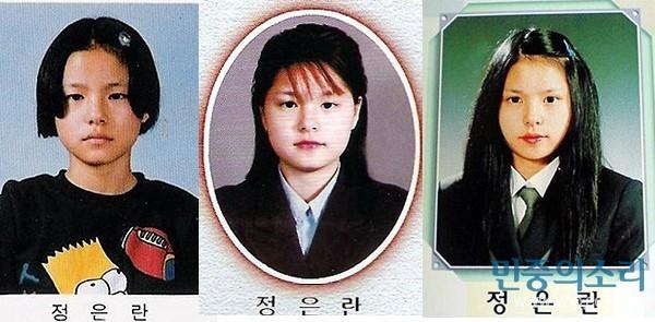 """Những ca phẫu thuật thành công của mỹ nhân Hàn: Đúng là không có gì là không thể, một bước """"vịt hóa thiên nga"""", lọt top gương mặt đẹp nhất thế giới - Ảnh 21."""