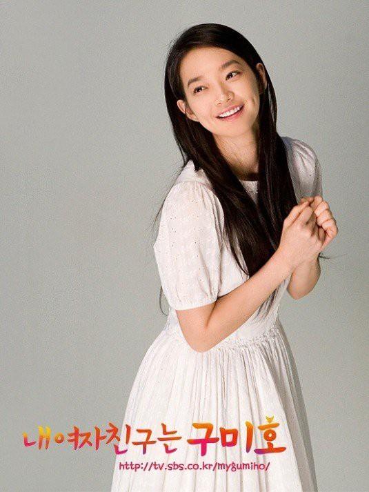 Shin Min Ah: Nàng thơ của điện ảnh Hàn chấp nhận tạm gác công việc, ngày đêm cần mẫn chăm sóc người yêu mắc bệnh hiểm nghèo - Ảnh 2.