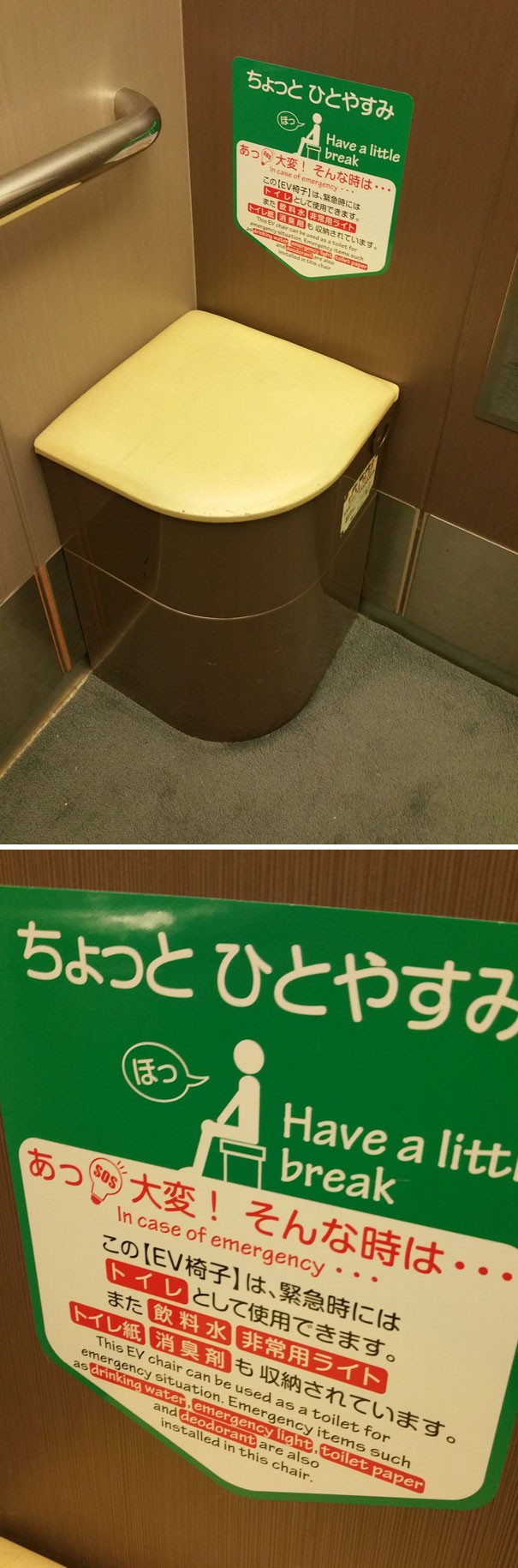 Chùm ảnh: Những điều ở nước khác tìm đỏ mắt chẳng thấy nhưng chỉ cần đến Nhật Bản, bạn sẽ bắt gặp rất nhiều - Ảnh 16.