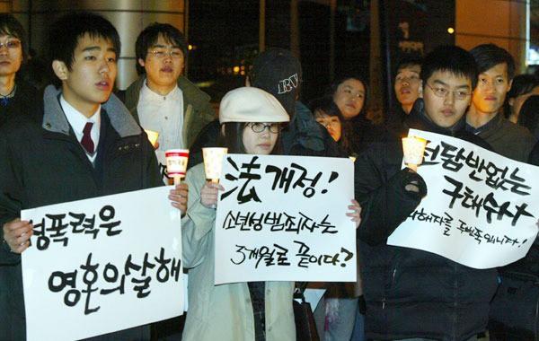 Vụ án chấn động Hàn Quốc: nữ sinh 14 tuổi bị 41 nam sinh xâm hại, kẻ thủ ác thâu tóm pháp luật bằng thế lực gia đình - Ảnh 3.