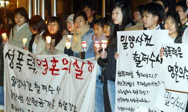 Vụ án chấn động Hàn Quốc: nữ sinh 14 tuổi bị 41 nam sinh xâm hại, kẻ thủ ác thâu tóm pháp luật bằng thế lực gia đình - Ảnh 4.