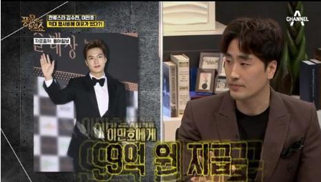 Ngỡ ngàng với mức cát xê của Lee Min Ho: Đi sự kiện 10 phút được 200 tỷ đồng  - Ảnh 2.