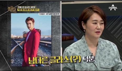 Ngỡ ngàng với mức cát xê của Lee Min Ho: Đi sự kiện 10 phút được 200 tỷ đồng  - Ảnh 1.